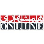 Hamshahri-Online_logo