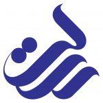 لوگو بانک قرض الحسنه رسالت