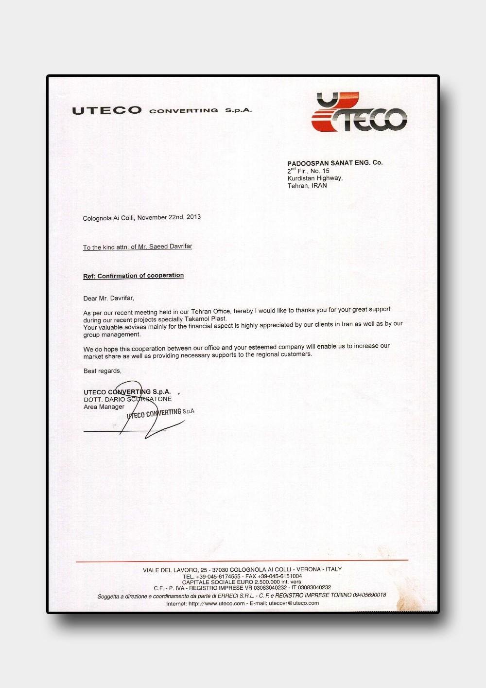 تقدیرنامه شرکت UTECO ایتالیا