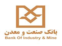 بانک-صنعت-و-معدن