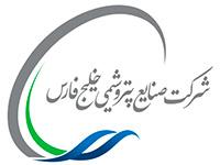 صنایع-پتروشیمی-خلیج-فارس